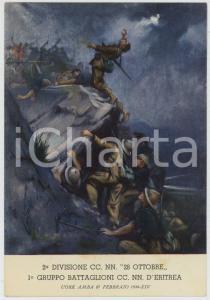 1936 UORK AMBA - CC. NN. 2^ Divisione 28 ottobre - Ill. di Clemente TAFURI