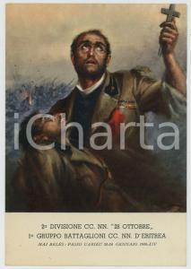 1936 MAIL BELES Passo Uarieu CC. NN. 2^ Divisione 28 ottobre - Clemente TAFURI