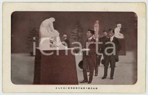 1920 ca JAPAN Crown Prince HIROHITO visiting a museum - Postcard