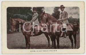 1920 ca JAPAN Crown Prince HIROHITO on horseback - Postcard