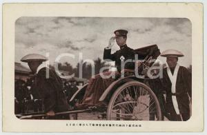 1920 ca JAPAN Crown Prince HIROHITO in sedan chair - Postcard