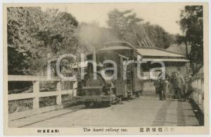 1910 ca JAPAN TRANSPORT - The ATAMI Railway car - ANIMATED postcard