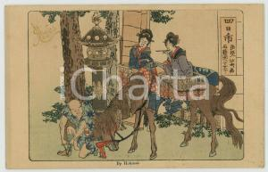 1923 JAPAN UKIYO-E Artist HOKUSAI - Women travelers on a horse - MENU card