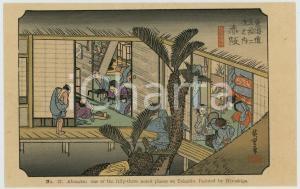 1910 ca JAPAN UKIYO-E Artist HIROSHIGE Akasaka : place on Tokaido *Postcard