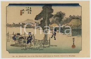1910 ca JAPAN UKIYO-E Artist HIROSHIGE Minakuchi : place on Tokaido *Postcard