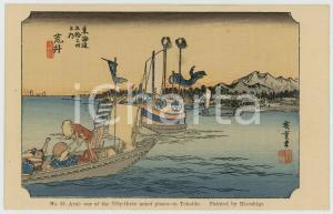 1910 ca JAPAN UKIYO-E Artist HIROSHIGE Arai: place on Tokaido *Postcard n.32