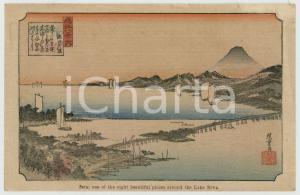 1910 ca JAPAN UKIYO-E Artist HIROSHIGE Seta: place around Lake Biwa *Postcard