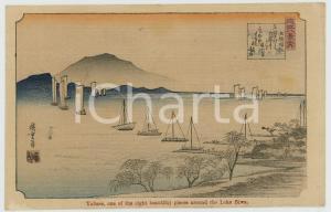 1910 ca JAPAN UKIYO-E Artist HIROSHIGE Yabase: place around Lake Biwa *Postcard