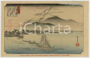1910 ca JAPAN UKIYO-E Artist HIROSHIGE Temple Katata - Lake Biwa *Postcard