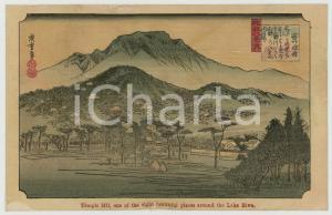 1910 ca JAPAN UKIYO-E Artist HIROSHIGE Temple Mii - Lake Biwa *Postcard
