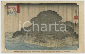 1910 ca JAPAN UKIYO-E Artist HIROSHIGE Karasaki - Around Lake Biwa *Postcard