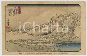 1910 ca JAPAN UKIYO-E Artist HIROSHIGE Snow on Hira Mount - Lake Biwa *Postcard