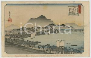 1910 JAPAN Artist HIROSHIGE Breeze in pine tree of Awazu - Lake Biwa *Postcard