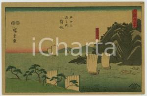 1920 ca JAPAN NYK Nippon Yusen Kaisha S.S. KASHIMA MARU *Postcard illustrated
