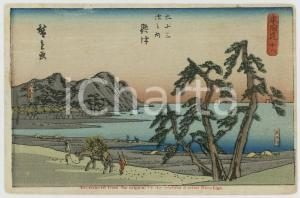 1920 ca JAPAN NYK Nippon Yusen Kaisha - Postcard illustrated HIROSHIGE