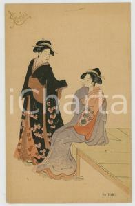 1910 ca JAPAN UKIYO-E Artist EISHI - Two women - MENU card