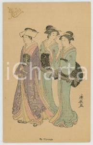1910 ca JAPAN UKIYO-E Artist Torii KIYONAGA- Three women - MENU card