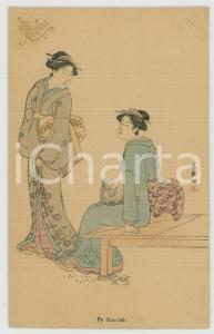 1910 ca JAPAN UKIYO-E Artist Katsukawa SHUNCHO - Two women - MENU card