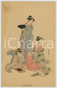 1910 ca JAPAN UKIYO-E Artist Utagawa TOYOKUNI - Three women - MENU card