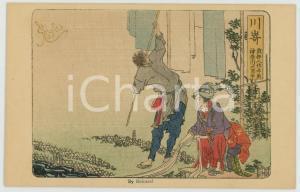 1910 ca JAPAN UKIYO-E Artist HOKUSAI - Washing clothes - MENU card