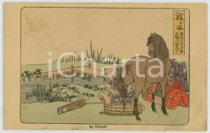 1910 ca JAPAN UKIYO-E Artist HOKUSAI - Washing the horse - MENU card