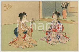 1910 ca JAPAN UKIYO-E Geisha girls playing  - Illustrated MENU card