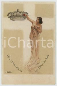 1914 MONZA 1° Pellegrinaggio alla Cappella Espiatoria - Cartolina ill. FONTANA