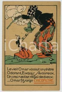 1920 ca Omar fair surgir CHICOPHILTRE - Carte publicitaire illustrée 9x14 cm