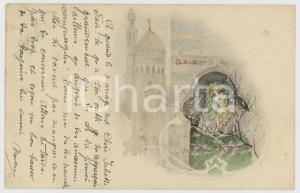 1906 Artist Leopold SCHWEIGER - Arab scene - Woman - Old postcard