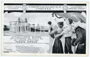 1915 TRIESTE - ISTRIA Nel primo anniversario della morte di Umberto I *Cartolina