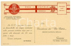 1915 ca WW1 Pro Patria GENOVA Sezione raccolta metalli - Cartolina FP NV