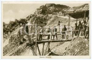 1920 WW1 - GUERRA D'ITALIA Stazione teleferica *Cartolina BESTETTI & TUMMINELLI
