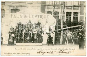1902 SEDAN (FRANCE) Kermesse au profit des Sinistrés de la Martinique *Postcard