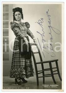 1950 ca LIRICA Soprano Toshiko HASEGAWA in
