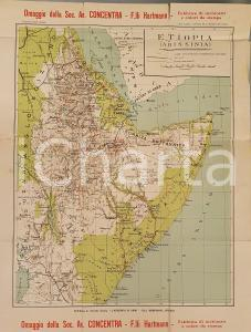 1960 ca ROMA Quartiere dell' E.U.R. - Veduta prospettica *Mappa VINTAGE 40x40 cm