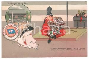 1910 ca JAPAN TOYO KISEN KAISHA - Kusunoki Masashige taking leave of his son