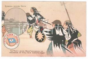 1910 ca JAPAN TOYO KISEN KAISHA