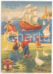 1930 ca SAIWA Biscotti wafers - Cartolina illustrata POP-UP
