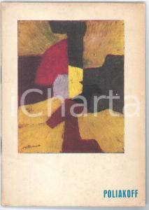 1957 MUNCHEN Galerie Otto STANGL - Serge Poliakoff - Catalogue